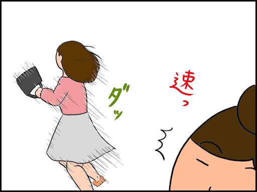 f:id:oba_kan:20201201230017p:image