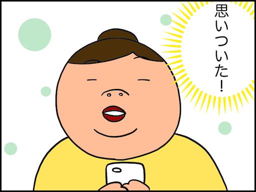 f:id:oba_kan:20201202215044p:image