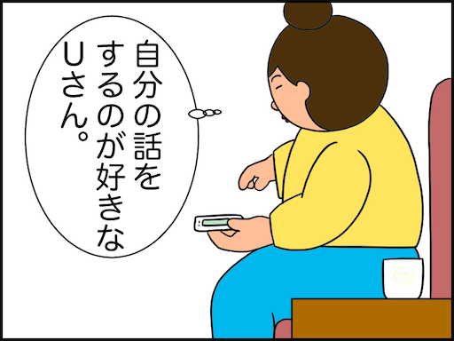 f:id:oba_kan:20201202215052p:image
