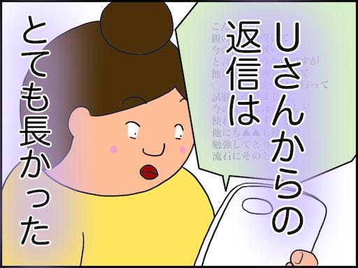 f:id:oba_kan:20201204014436p:image