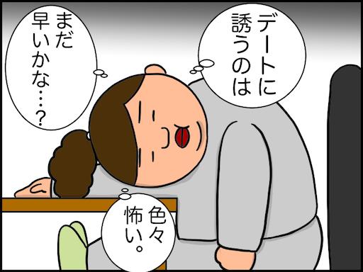 f:id:oba_kan:20201208234543p:image