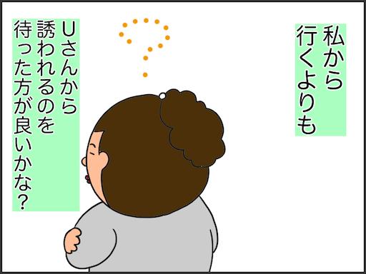 f:id:oba_kan:20201211133454p:image