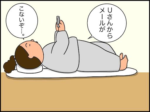 f:id:oba_kan:20201212140248p:image