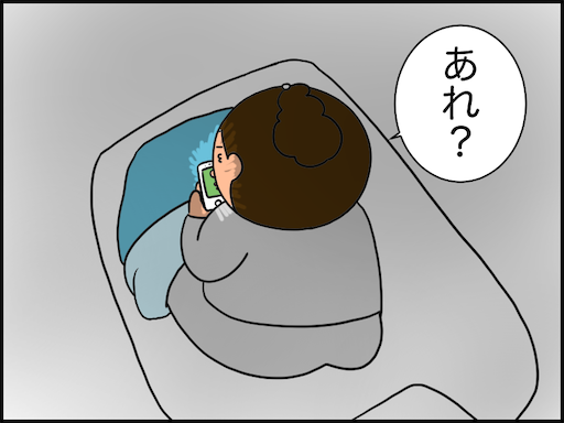 f:id:oba_kan:20201212140349p:image