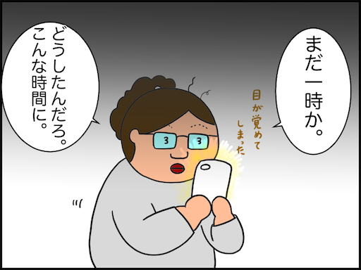f:id:oba_kan:20201213191511p:image