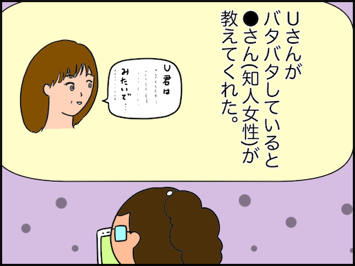f:id:oba_kan:20201213191822p:image