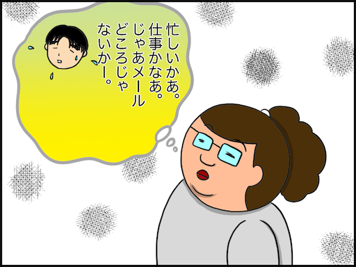 f:id:oba_kan:20201213191927p:image