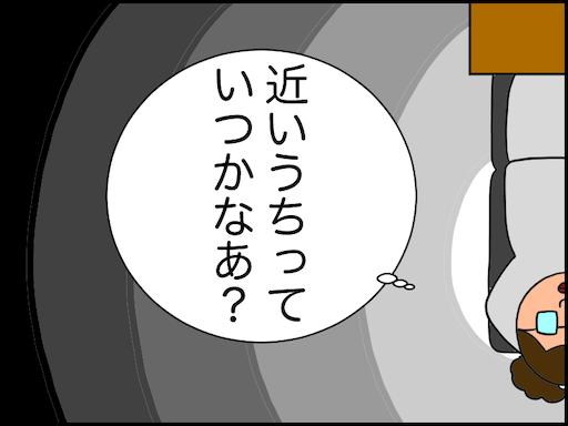 f:id:oba_kan:20201216144102p:image