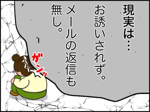 f:id:oba_kan:20201216210156p:image