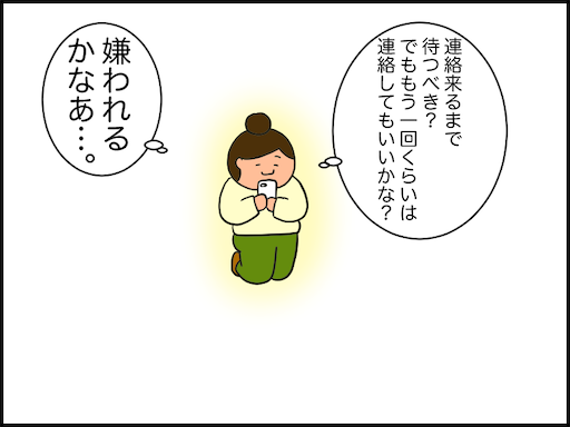 f:id:oba_kan:20201216210244p:image