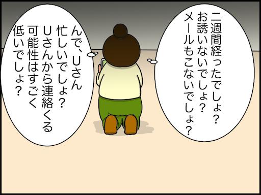 f:id:oba_kan:20201216214718p:image