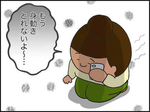 f:id:oba_kan:20201216214725p:image