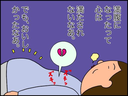 f:id:oba_kan:20201219094703p:image