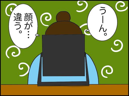 f:id:oba_kan:20201222160222p:image