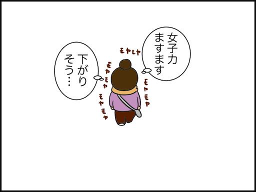 f:id:oba_kan:20201222160252p:image