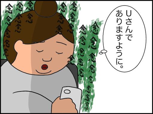 f:id:oba_kan:20201224184424p:image