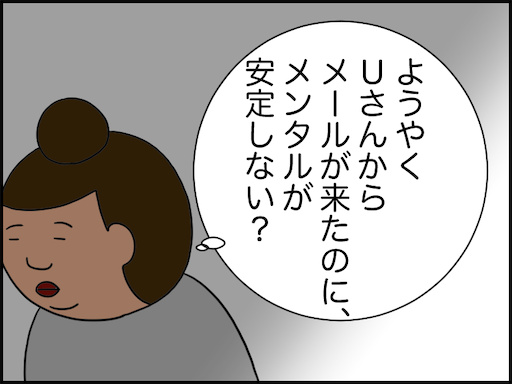 f:id:oba_kan:20201230141934p:image