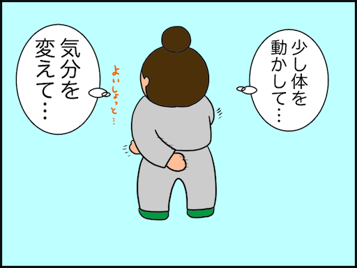 f:id:oba_kan:20201230141958p:image