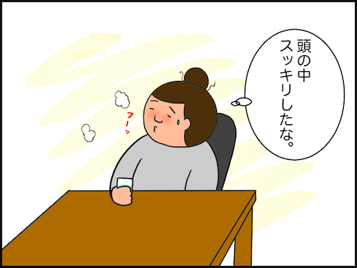 f:id:oba_kan:20201230142028p:image