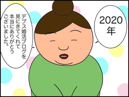 f:id:oba_kan:20201231191046p:image