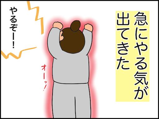 f:id:oba_kan:20210102111006p:image