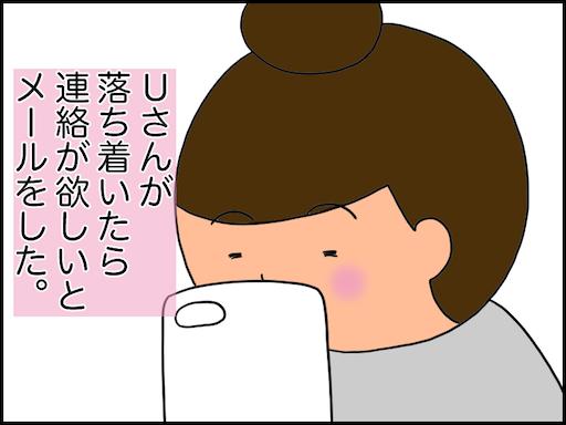 f:id:oba_kan:20210102111344p:image