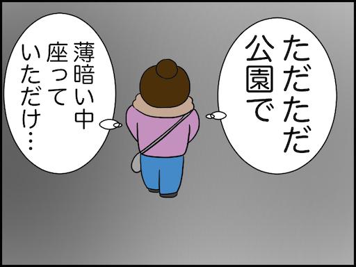 f:id:oba_kan:20210105225852p:image