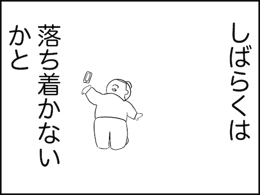 f:id:oba_kan:20210106234904p:image