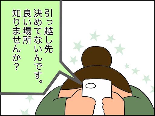 f:id:oba_kan:20210107181618p:image