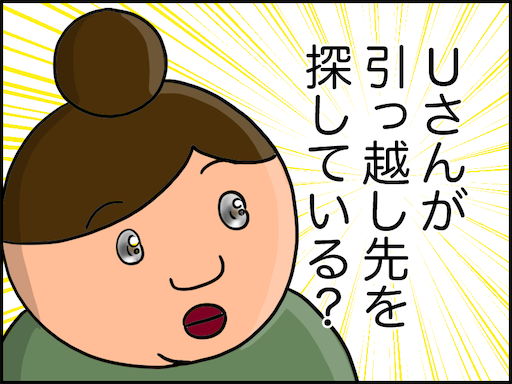 f:id:oba_kan:20210110002823p:image