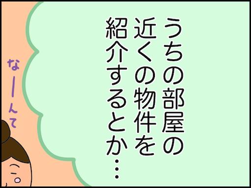 f:id:oba_kan:20210110002833p:image