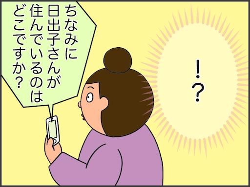 f:id:oba_kan:20210113093759p:image