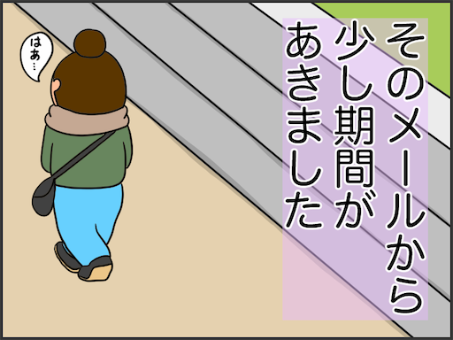 f:id:oba_kan:20210114102727p:image