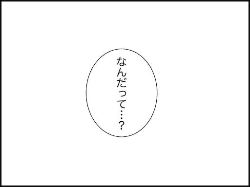 f:id:oba_kan:20210116153600p:image