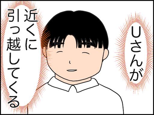 f:id:oba_kan:20210120214112p:image