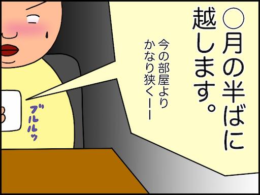 f:id:oba_kan:20210120214157p:image