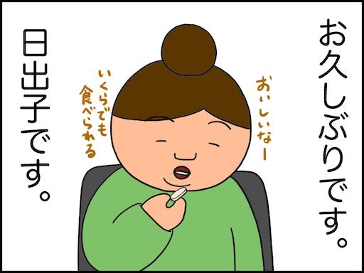 f:id:oba_kan:20210122001731p:image