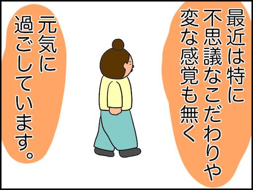 f:id:oba_kan:20210122001743p:image