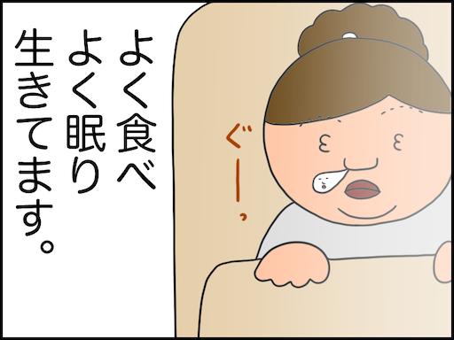f:id:oba_kan:20210122001831p:image