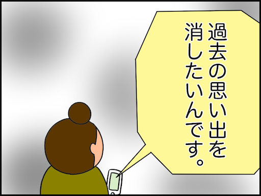 f:id:oba_kan:20210125175627p:image