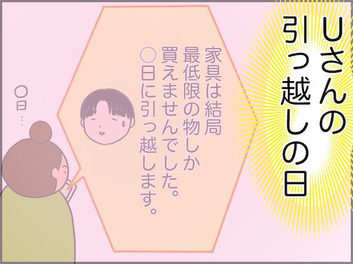 f:id:oba_kan:20210130112232p:plain