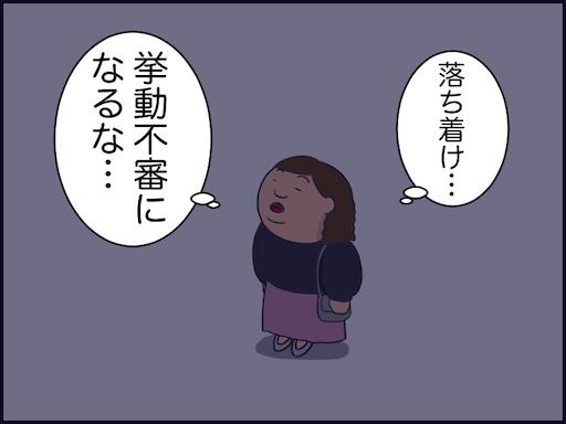 f:id:oba_kan:20210130221947p:plain