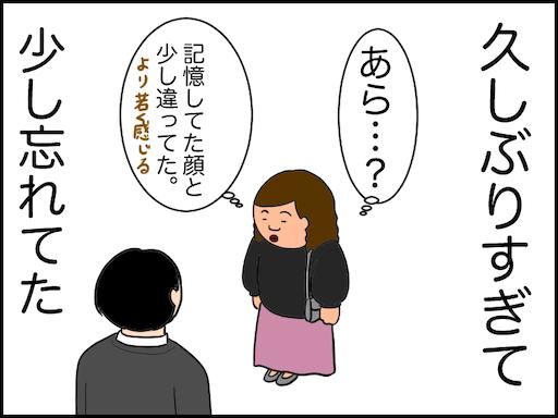 f:id:oba_kan:20210202202004p:image