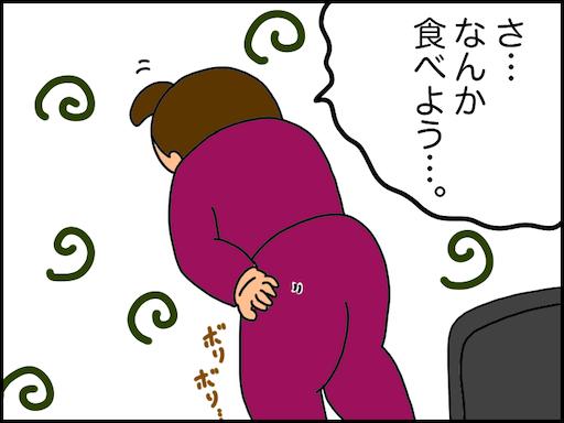 f:id:oba_kan:20210206001413p:image