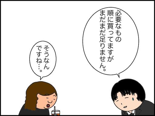 f:id:oba_kan:20210206021643p:image