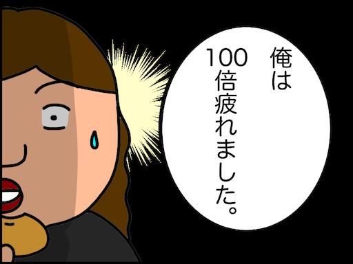 f:id:oba_kan:20210206021809p:plain