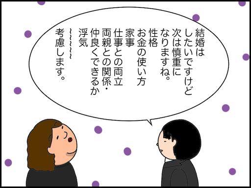 f:id:oba_kan:20210206021857p:plain