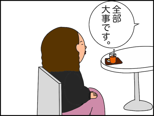f:id:oba_kan:20210207015217p:image