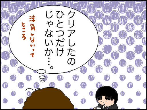 f:id:oba_kan:20210207015303p:image