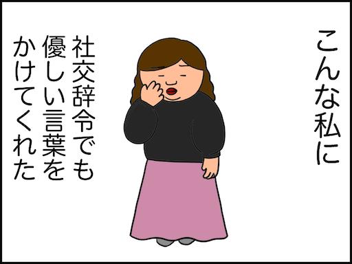 f:id:oba_kan:20210211120138p:image